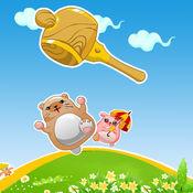 疯狂打地鼠: 消灭地鼠
