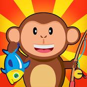 猴子钓鱼-为孩子们打渔和狩猎大鱼游戏
