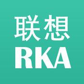 RKA店面管家系统