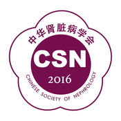 CSN2016-会议资讯全收录-会议日程随时查看 1.2