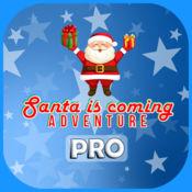 圣诞老人是来的冒险! 1