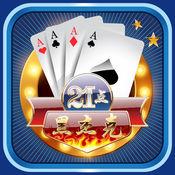 21点黑杰克-游戏攻略,最棒的投注技巧宝典