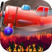 消防救援飞机 免费- 森林火焰毁灭