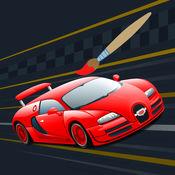汽车图画书 - 都在1超级跑车车辆平局,油漆和彩页游戏的孩子