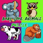 宝宝爱动物拼图