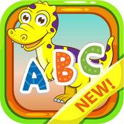 学习ABC字母表为幼儿园 1