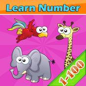 学号1到100 - 免费儿童教育游戏。 1.1