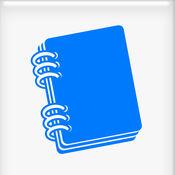 - 単語・文章・法律も - 徹底的に暗記するために - 暗記帳