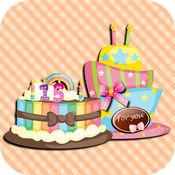 我的完美生日蛋糕