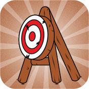 弓箭手IO:经典射箭大师 1