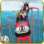 过山车3D模拟器 - 乐趣土地冒险 1