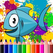 海魚著色書兒童蹣跚學步 1