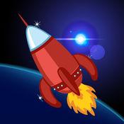 飛船觸摸為孩子的外星人遊戲