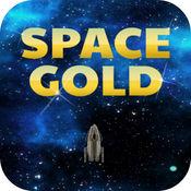 Space Gold Game - 免费儿童游戏 男孩和女孩 1.6