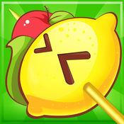 水果-串串烧