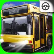 驾驶巴士3D