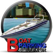 船停泊模拟器和船航行游戏 1