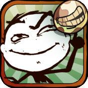 史上最坑爹的球-中文版 1