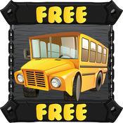 公交车驾驶游戏 1.0.0