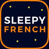 SleepyFrench - 睡觉时学法语