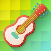 婴儿音乐玩具 : 配有歌曲的儿童吉他