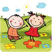 学习英语词汇课5:为孩子们免费学习教育游戏