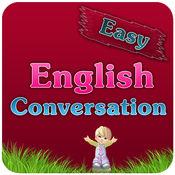 学习英语是免费的:听力和口语会话轻松英语初学者和儿童 1.0
