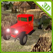 农作物转运货车 - 货物运输 1