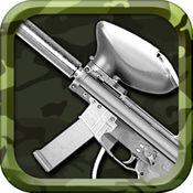 枪迷 - 枪模拟器