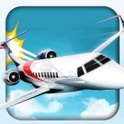 飞机应急救援