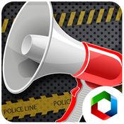 模拟警报器: 警报器的声音