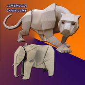 如何制作折纸:动物折纸说明 8