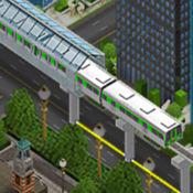 城市轨道游戏™
