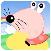 小猪佩奇 - 点击跳跃环绕地球