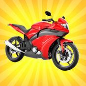 摩托车. 1.0.2