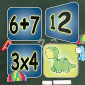 儿童数学训练营 - 儿童数学逻辑思维