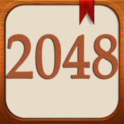 2048-豪华版