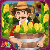 玉米农场 - 童装农民及养殖模拟器游戏