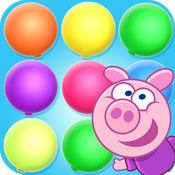 天天打气球: 戳气球小游戏 2
