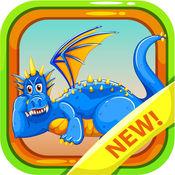 龙跳过恐龙游戏的孩子 1