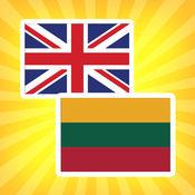 立陶宛 中国 翻译 - 立陶宛 字典