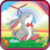 微小的飞行软盘的耳朵合璧兔子