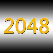 2048 HD 数字连...