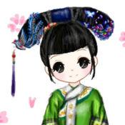 2048之甄嬛-清朝后宫晋升制度