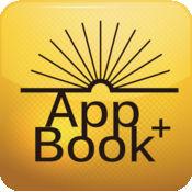 AppBook雲端數位出版平台