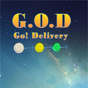 GOD Delivery-好寄網貨代競標模式專業物流投遞