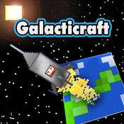 星空插件光环助手专业版 - 快用游戏盒子 for 我的世界