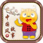 StarQ_中国风1