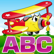 乘飛機學習ABC字母和數字123英語遊戲。 1