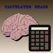 计算器的大脑带来iPad